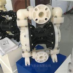 MK25工程塑料隔膜泵