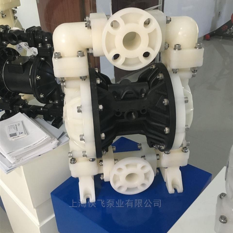 MK10塑料气动隔膜泵