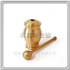 TYB黄铜研钵