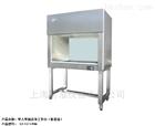 SJ-CJ-1FDQ单人单面洁净工作台(全不锈钢)