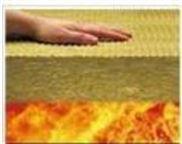 吸音防火岩棉保温板厂家销售