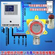 化工厂厂房二氯甲烷检测报警器,毒性气体探测器安装接线图