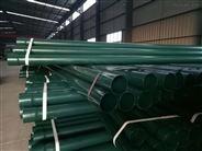 实体生产重防护电缆穿线管厂家