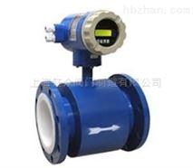 LED大口徑高壓電磁流量計