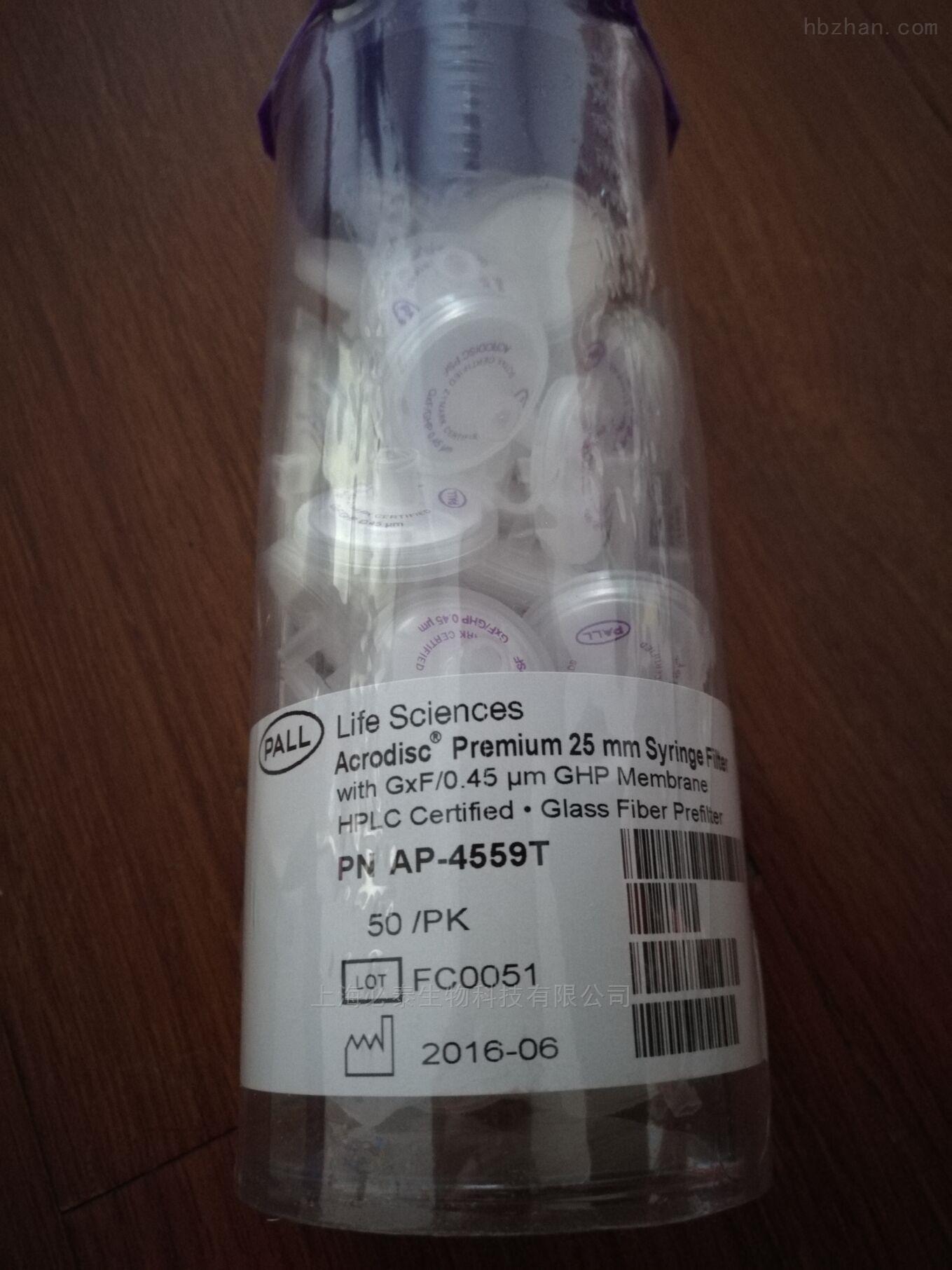 PALL0.45umGHP针头式过滤器AP-4559