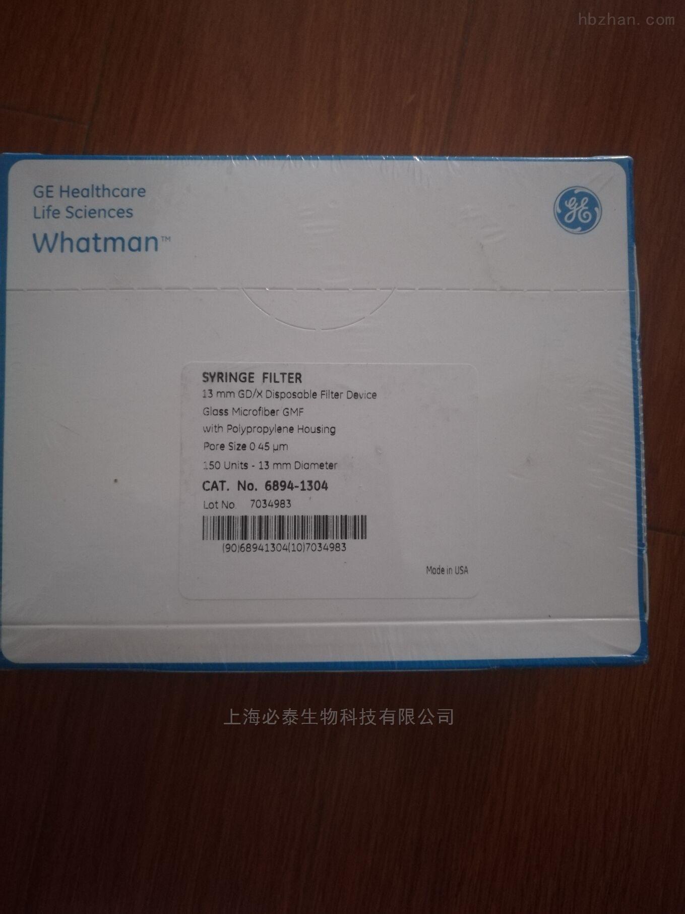 whatman0.45um玻璃纤维针头式滤器6894-1304