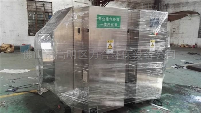 产品库 废气处理/空气净化 废气处理设备 等离子废气净化器 等离子