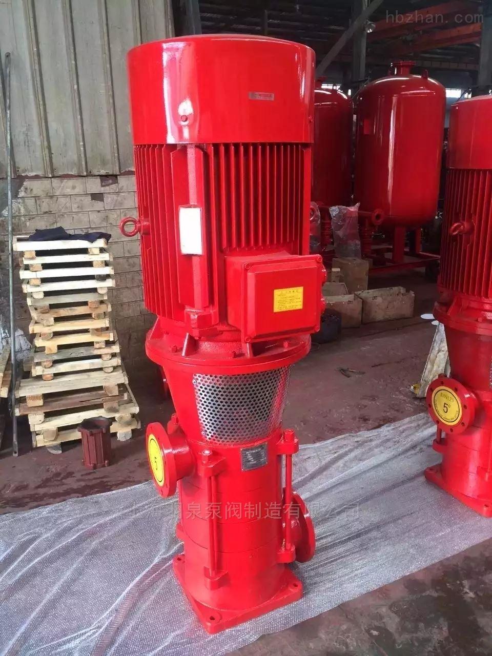 立式消防泵供应