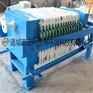 污泥板框压滤机 宏利环保供应设备