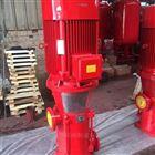 立式消防泵厂家