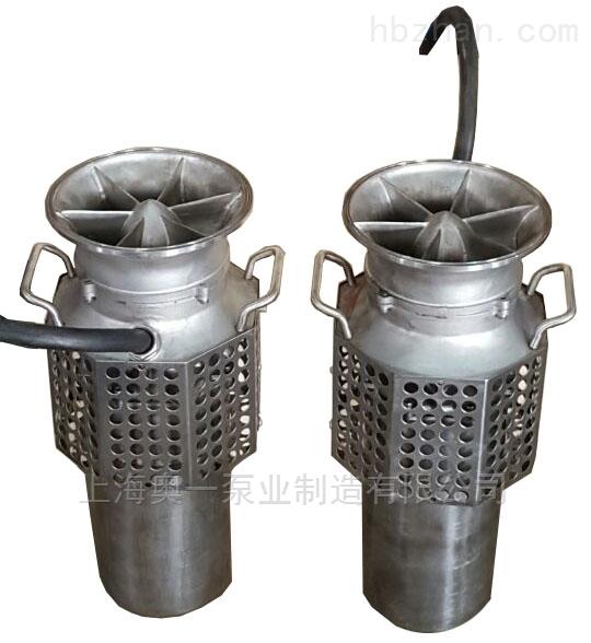 超轻型不锈钢反轴流潜污泵