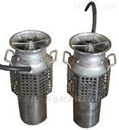耐磨不锈钢反轴流潜污泵