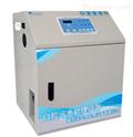 牙科污水/廢水處理設備 型號選擇
