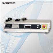 CPP镀铝膜摩擦系数测试仪