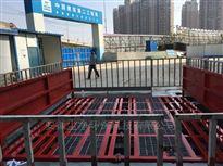 JTHB湘西工地专用洗车池/拉土车冲洗台