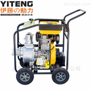 4寸移动式柴油消防泵