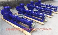 GF20-1防爆单螺杆泵