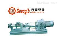 G20-1永嘉良邦GB型无极变速不锈钢螺杆泵