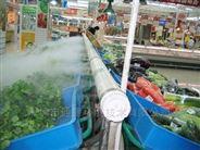 水果新鲜保质喷雾加湿设备厂家直销
