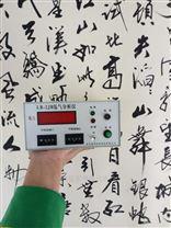 空分製氮 製氮機氮氣分析儀便攜