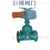 G941J电动衬胶隔膜阀/产品材质