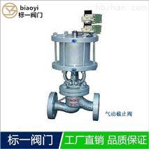 上海標一閥門廠 鑄鋼高溫氣動法蘭截止閥