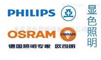 重庆 合川发电站照明灯具供应商