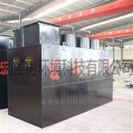 电镀污水处理设备供应商