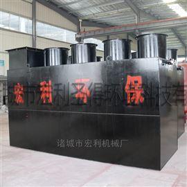 WSZ宰羊厂污水处理设备厂家