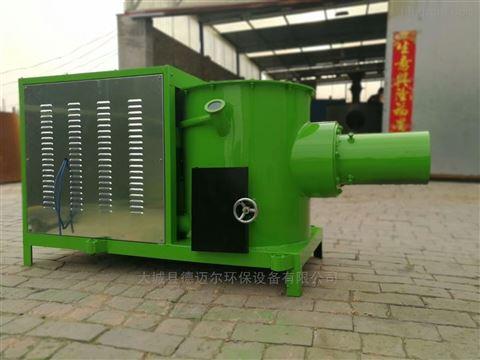 新型环保生物质燃烧机厂家