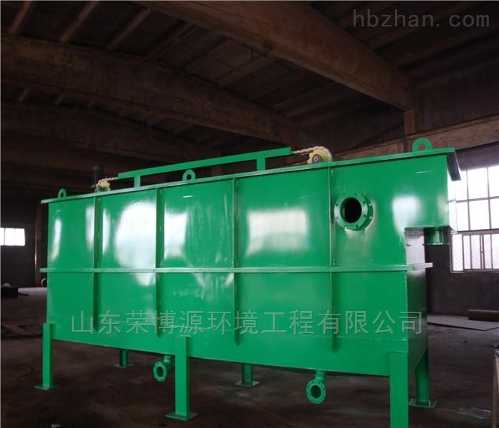 油漆印染废水处理设备涡凹气浮设备新技术