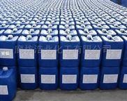 長治市化肥廠循環水緩釋阻垢劑誠信廠家
