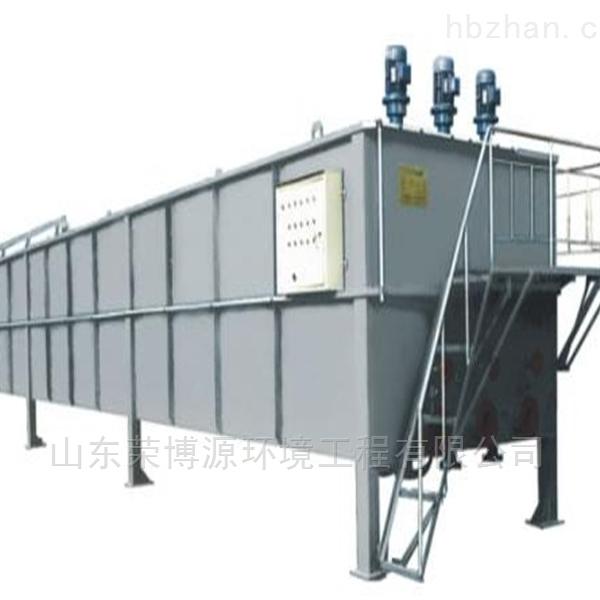 涡凹气浮式污水处理设备荣博源一体化气浮机
