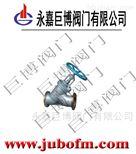 J545Y截止阀/温州厂家