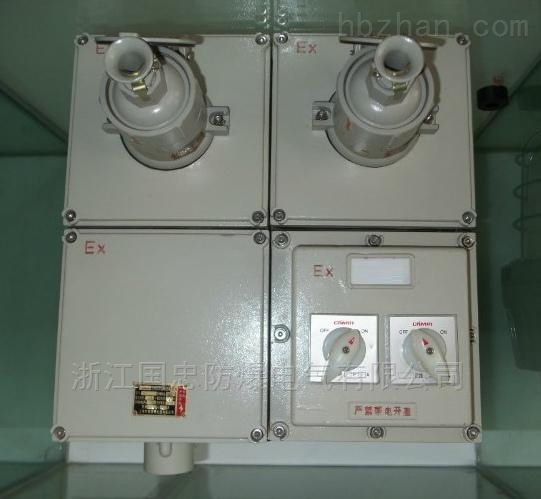 防爆动力检修箱安装