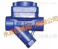 CS46H型膜盒式蒸汽疏水阀/巨博供应