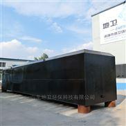 WSZ-AO系列小型一体化医疗污水处理设备