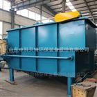 电镀废水处理设备 斜板沉淀器 操作简单