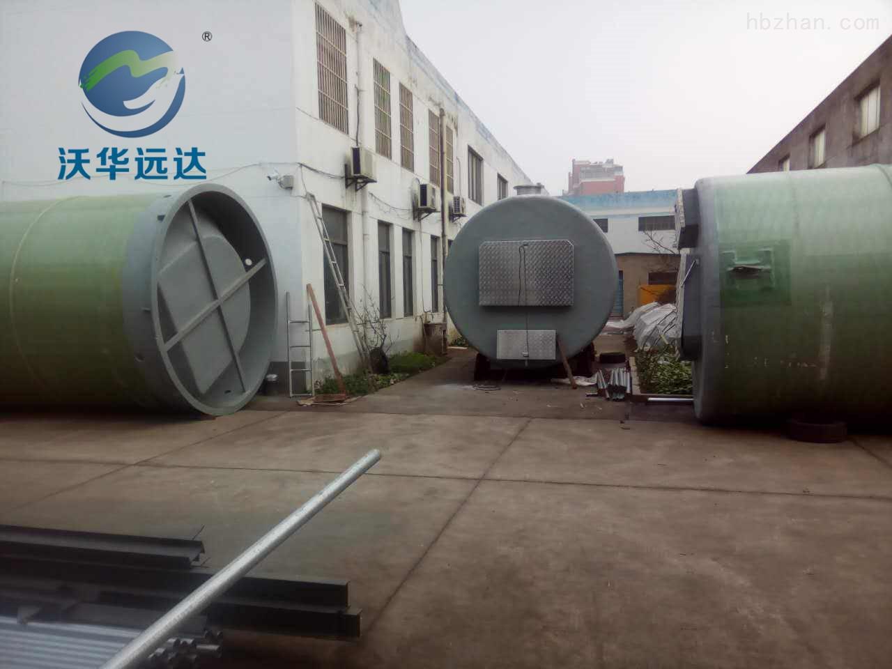 一体化污水泵站操作说明