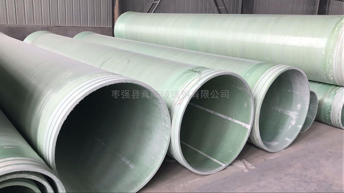 玻璃钢管道 河北管道生产厂家