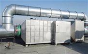 合成树脂厂气体处理