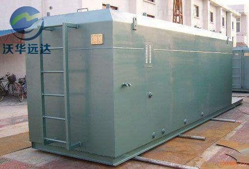 一体化污水处理设备食品售后服务