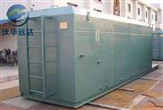 一体化废水处理设备送货上门