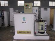 诊所的小型污水处理设备生产厂家