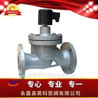 ZCW-2型零压力启动电磁阀