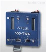 Lubrix 润滑 水溶性切削油