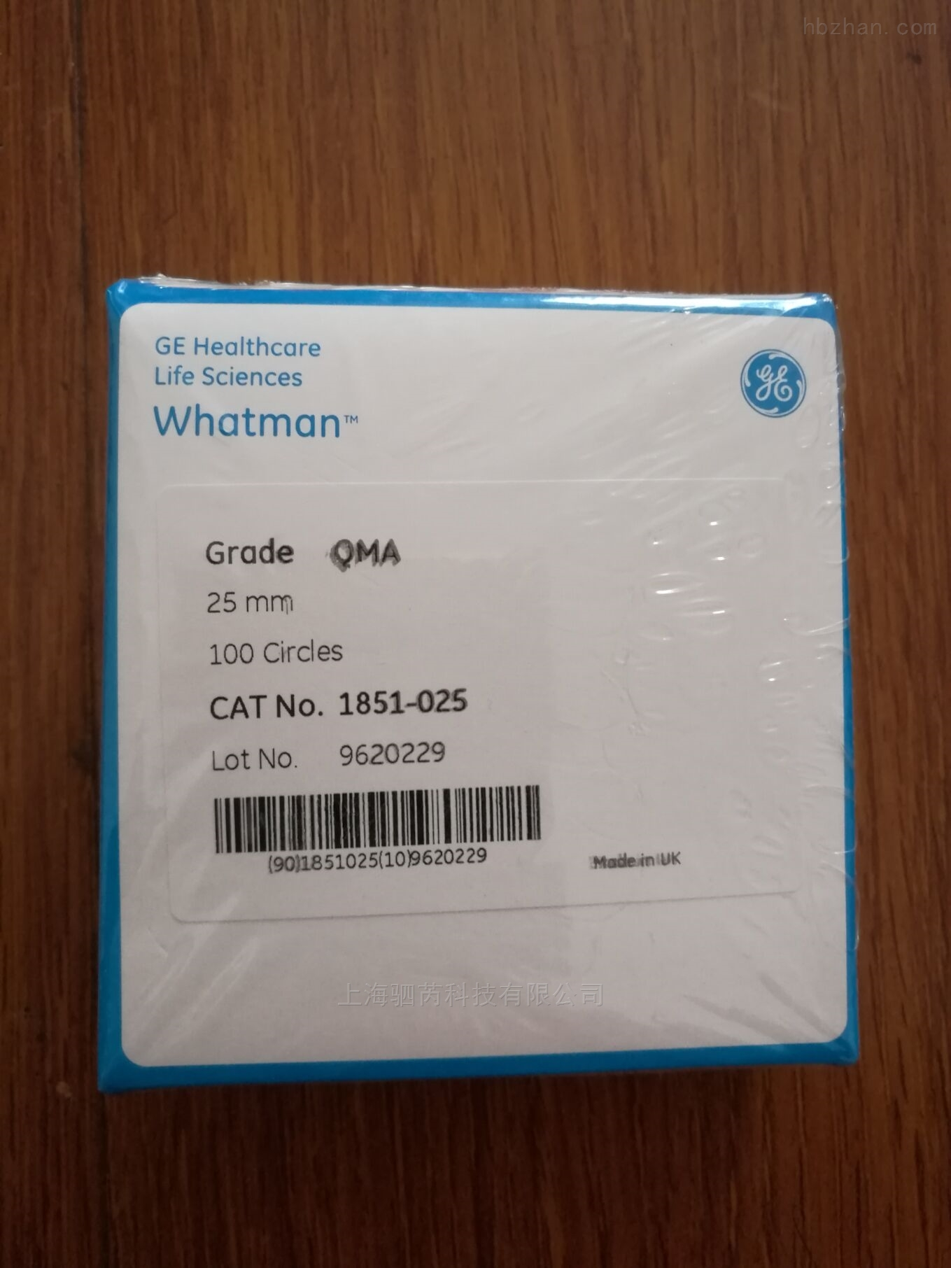 WHATMAN石英滤膜QMA1851-025
