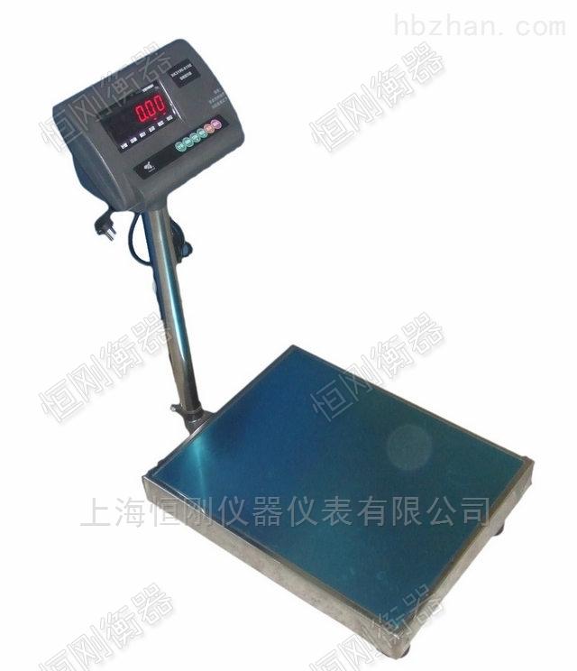 本安型防爆台秤 50-10kg防爆电子台秤