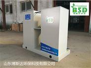 吴中宠物门诊废水处理设备专注环保