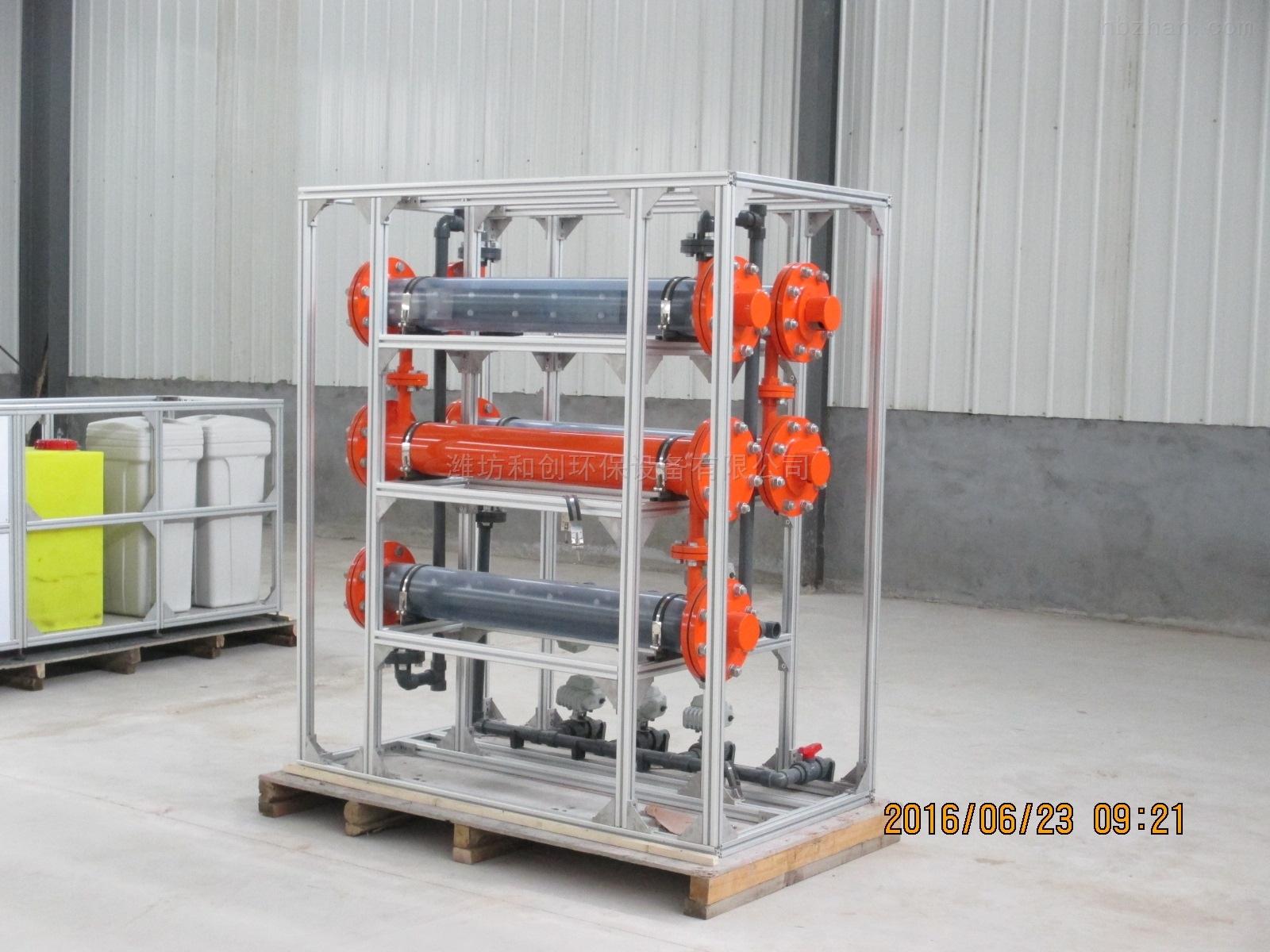 环保电解食盐消毒设备/次氯酸钠发生器安装